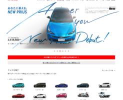 3s活動(5s活動)の起源を知る~トヨタ自動車との深い関係~